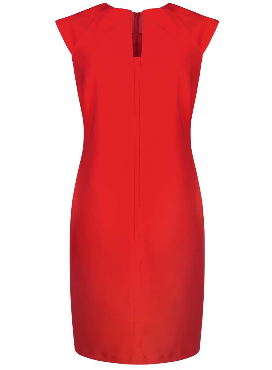 Платье oodji Collection, цвет: красный. 21912002/42250/4500N. Размер 42 (48-170)21912002/42250/4500NПлатье-футляр oodji Collection изготовлено из полиэстера с добавлением эластана. Верх платья выполнен с короткими рукавами реглан и фигурным вырезом. От выреза по всей длине платья проходит декоративная текстильная вставка. Модель застегивается на застежку-молнию, расположенную на спинке.