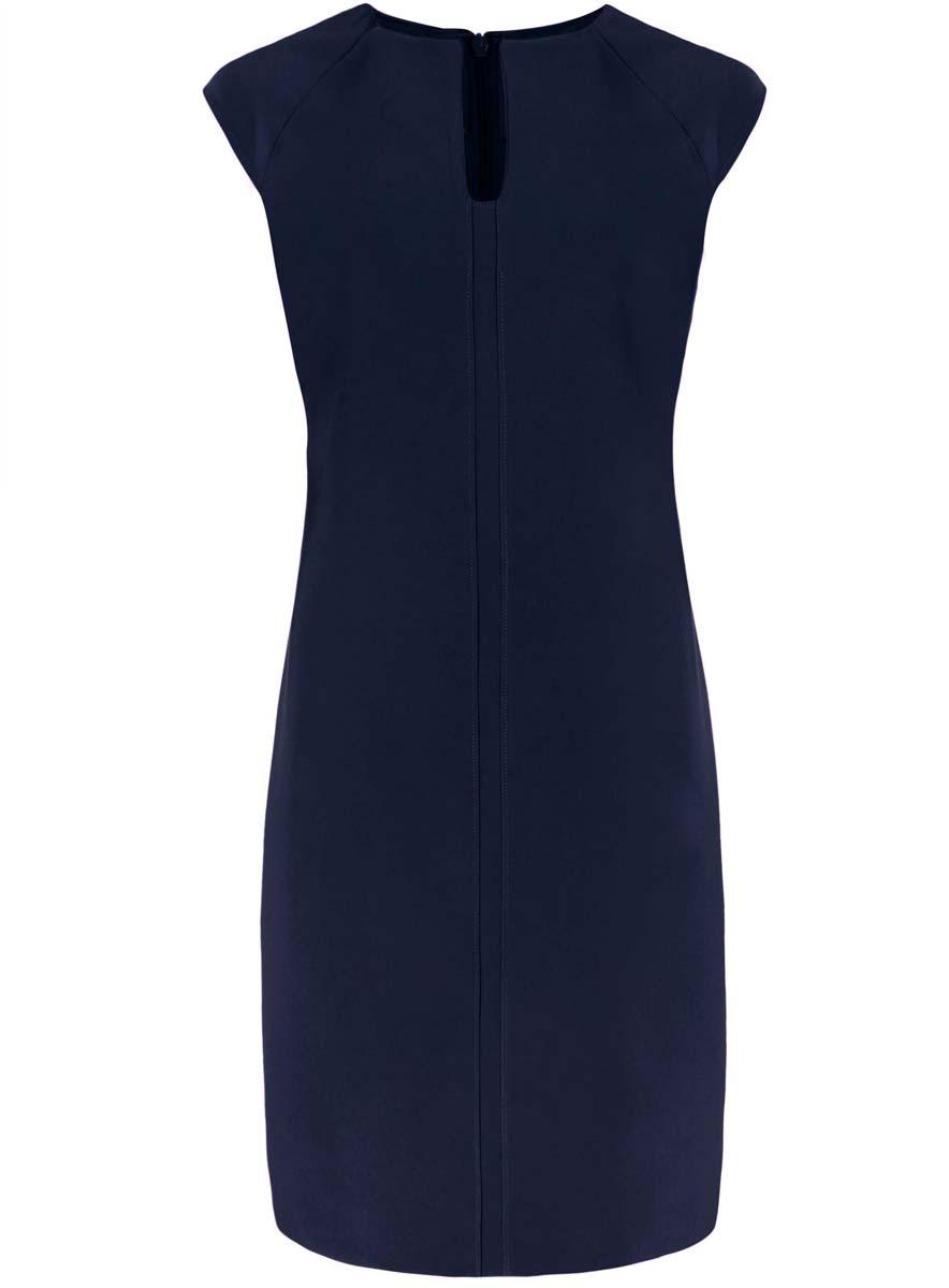 Платье oodji Collection, цвет: темно-синий. 21912002/42250/7900N. Размер 44 (50-170)21912002/42250/7900NПлатье-футляр oodji Collection изготовлено из полиэстера с добавлением эластана. Верх платья выполнен с короткими рукавами реглан и фигурным вырезом. От выреза по всей длине платья проходит декоративная текстильная вставка. Модель застегивается на застежку-молнию, расположенную на спинке.