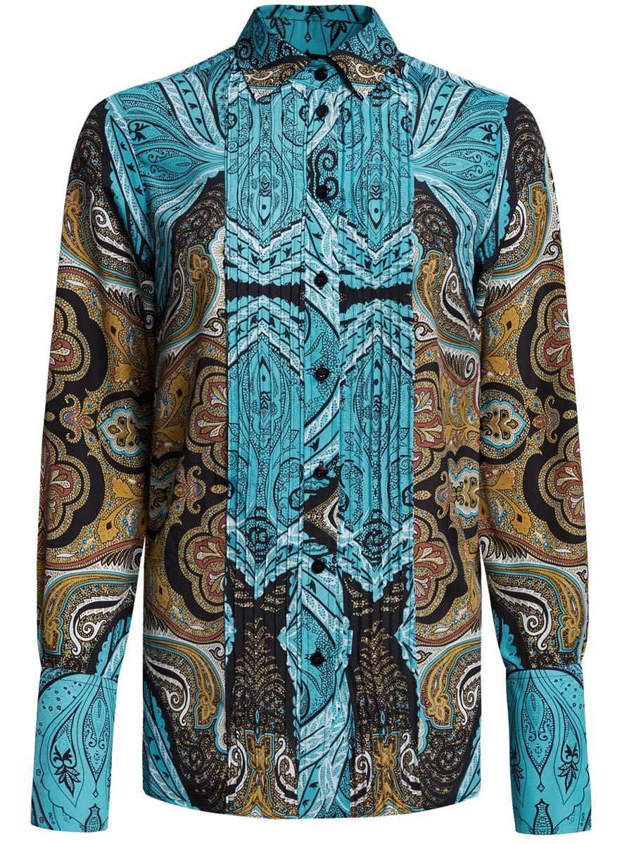 Блузка женская oodji Collection, цвет: бирюза, бежевый. 21411110/42549/7333E. Размер 36 (42-170)21411110/42549/7333EЖенская блузка oodji Collection исполнена из легкой ткани приталенного кроя. Блузка имеет длинные рукава с отложными манжетами, классический воротничок. Застегивается на пуговицы спереди и на манжетах.