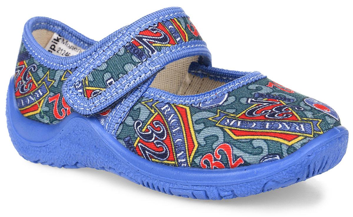 Тапки для мальчика Kapika, цвет: синий, зеленый. 21246ф-26. Размер 2021246ф-26Домашние тапочки для мальчика выполнены из текстиля, оформленного оригинальными рисунками. Удобная застежка-липучка обеспечивает практичность и комфортную фиксацию модели на ноге. Анатомическая стелька с супинатором выполнена из ЭВА-материала и натуральной кожи обеспечивает правильное формирование детской стопы и максимальную устойчивость ноги при ходьбе. Рифление на подошве обеспечивает идеальное сцепление с любой поверхностью. Усиленный задник препятствует деформации задней части верха в процессе носки.