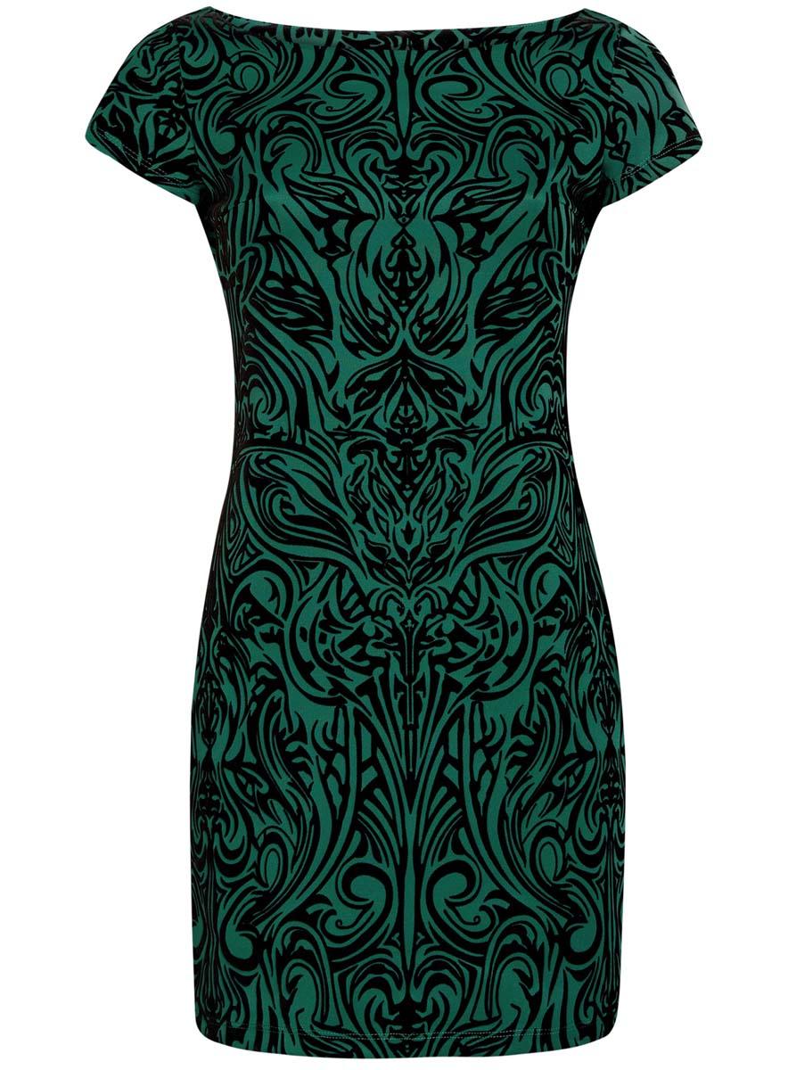 Платье oodji Ultra, цвет: темно-зеленый, черный. 14001117-9/33038/6929O. Размер S (44)14001117-9/33038/6929OСтильное платье oodji Ultra выполнено из полиэстера с добавлением полиуретана. Платье с воротником лодочкой и короткими рукавами оформлено оригинальным принтом.