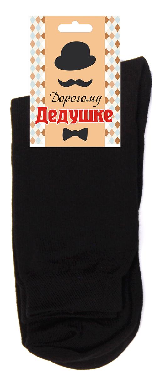 Носки-открытка мужские Touch Gold Дорогому дедушке, цвет: черный. 016. Размер 27/29016_Дорогому дедушкеМужские классические однотонные носки Touch Gold с этикеткой-открыткой. Отличный вариант для подарка! Носки изготовлены из лучших сортов хлопка с добавлением эластановых волокон, которые обеспечивают повышенную износостойкость и превосходную посадку. Подходят для ежедневной носки.
