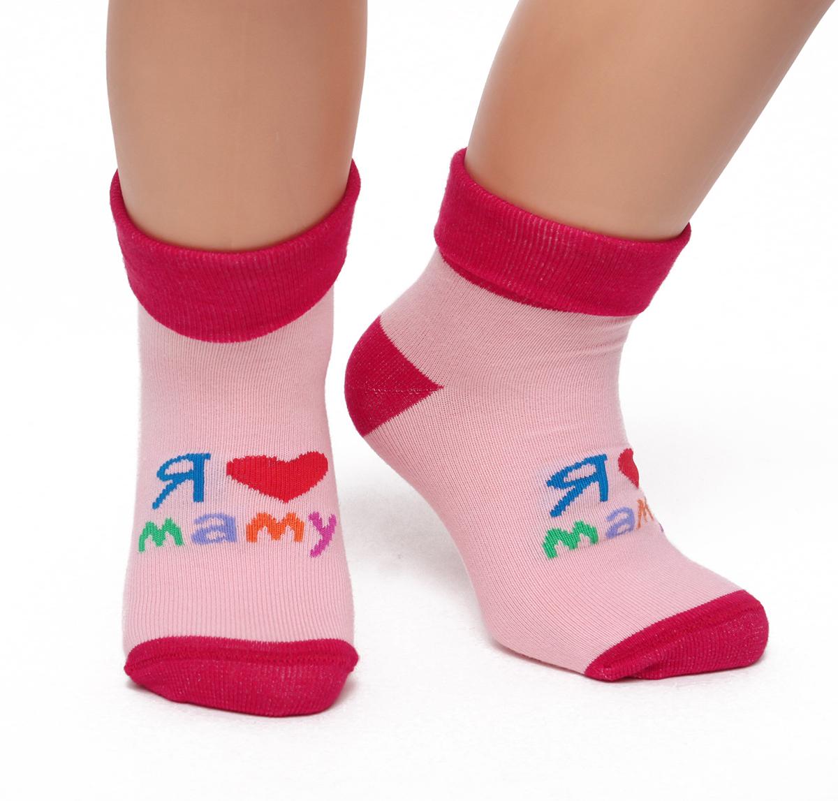Носки детские Touch Gold, цвет: розовый. 125. Размер 0-12 месяцев125Детские носочки изготовлены из высококачественного хлопка. Мягкая широкая резинка, не перетягивает ножку.