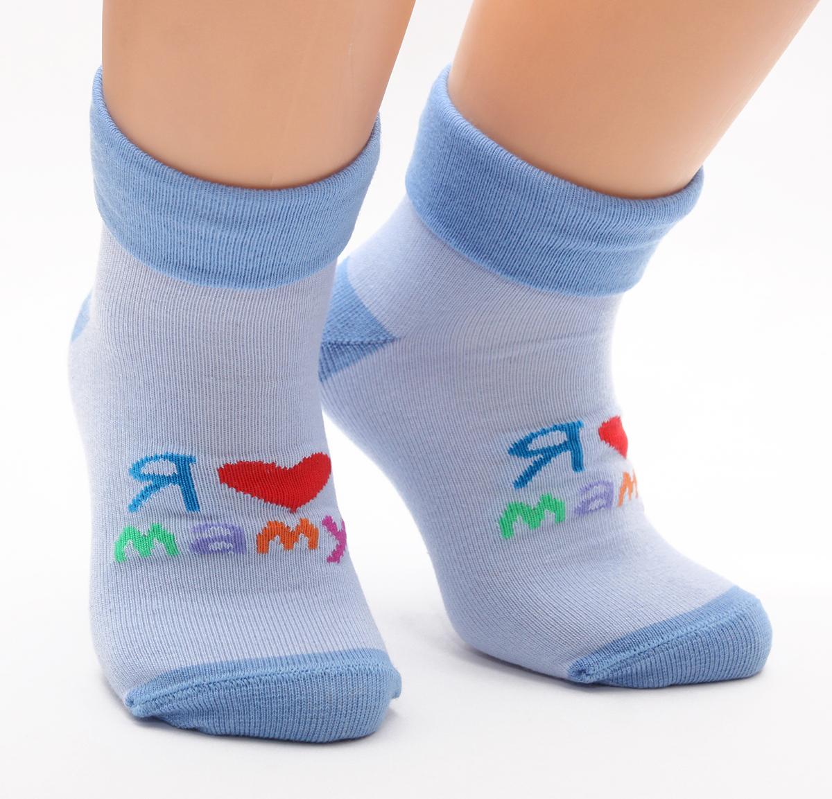 Носки детские Touch Gold, цвет: голубой. 125. Размер 0-12 месяцев125Детские носочки изготовлены из высококачественного хлопка. Мягкая широкая резинка, не перетягивает ножку.