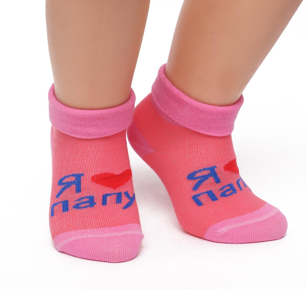 Носки детские Touch Gold, цвет: розовый. 127. Размер 0-12 месяцев127Детские носочки изготовлены из высококачественного хлопка. Мягкая широкая резинка, не перетягивает ножку.