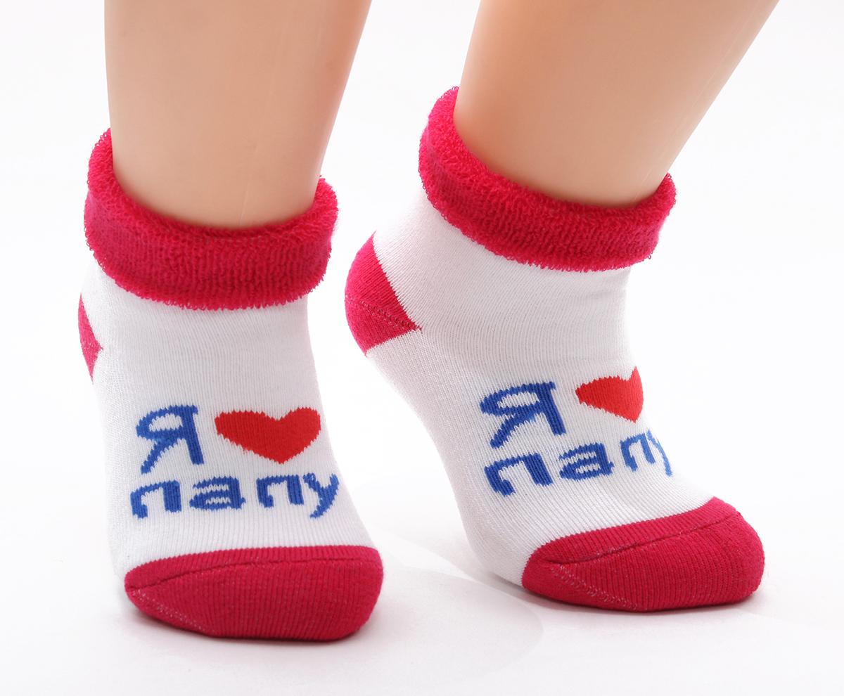 Носки детские Touch Gold, цвет: белый, красный. 128. Размер 1-2 года128Махровые детские носочки изготовлены из высококачественного хлопка. Мягкая широкая резинка, не перетягивает ножку.