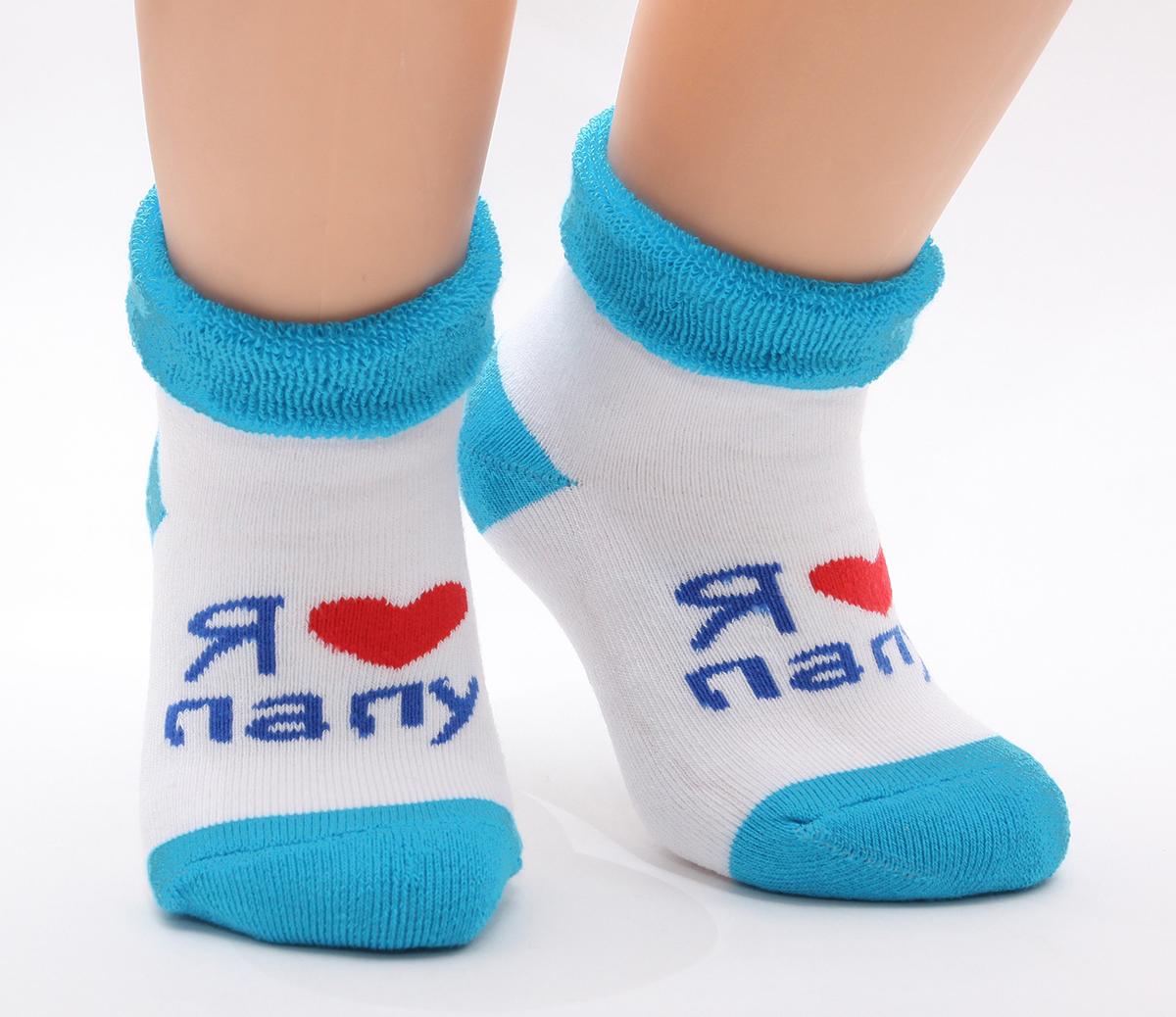Носки детские Touch Gold, цвет: белый, синий. 128. Размер 0-12 месяцев128Махровые детские носочки изготовлены из высококачественного хлопка. Мягкая широкая резинка, не перетягивает ножку.
