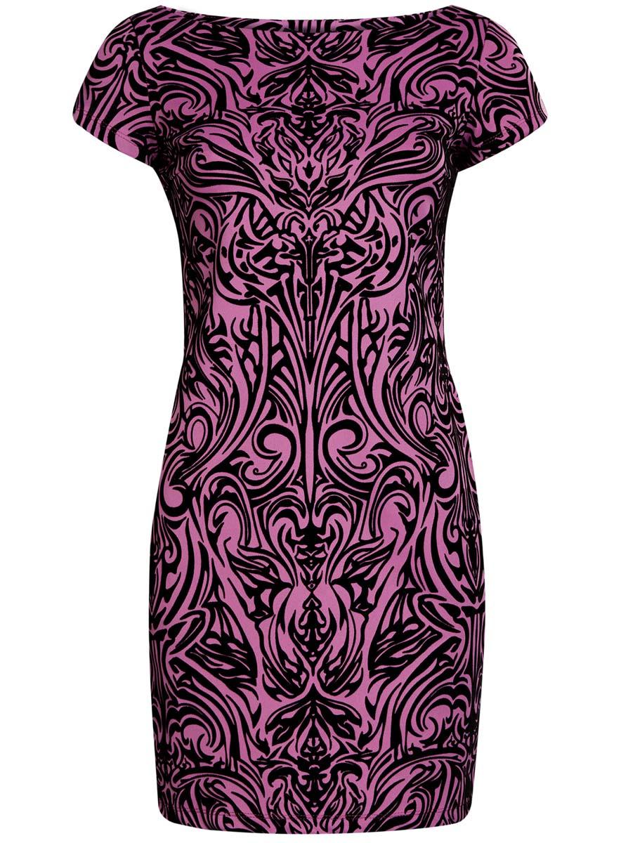 Платье oodji Ultra, цвет: розовый, черный. 14001117-9/33038/4C29O. Размер M (46)14001117-9/33038/4C29OСтильное платье oodji Ultra выполнено из полиэстера с добавлением полиуретана. Платье с воротником лодочкой и короткими рукавами оформлено оригинальным принтом.