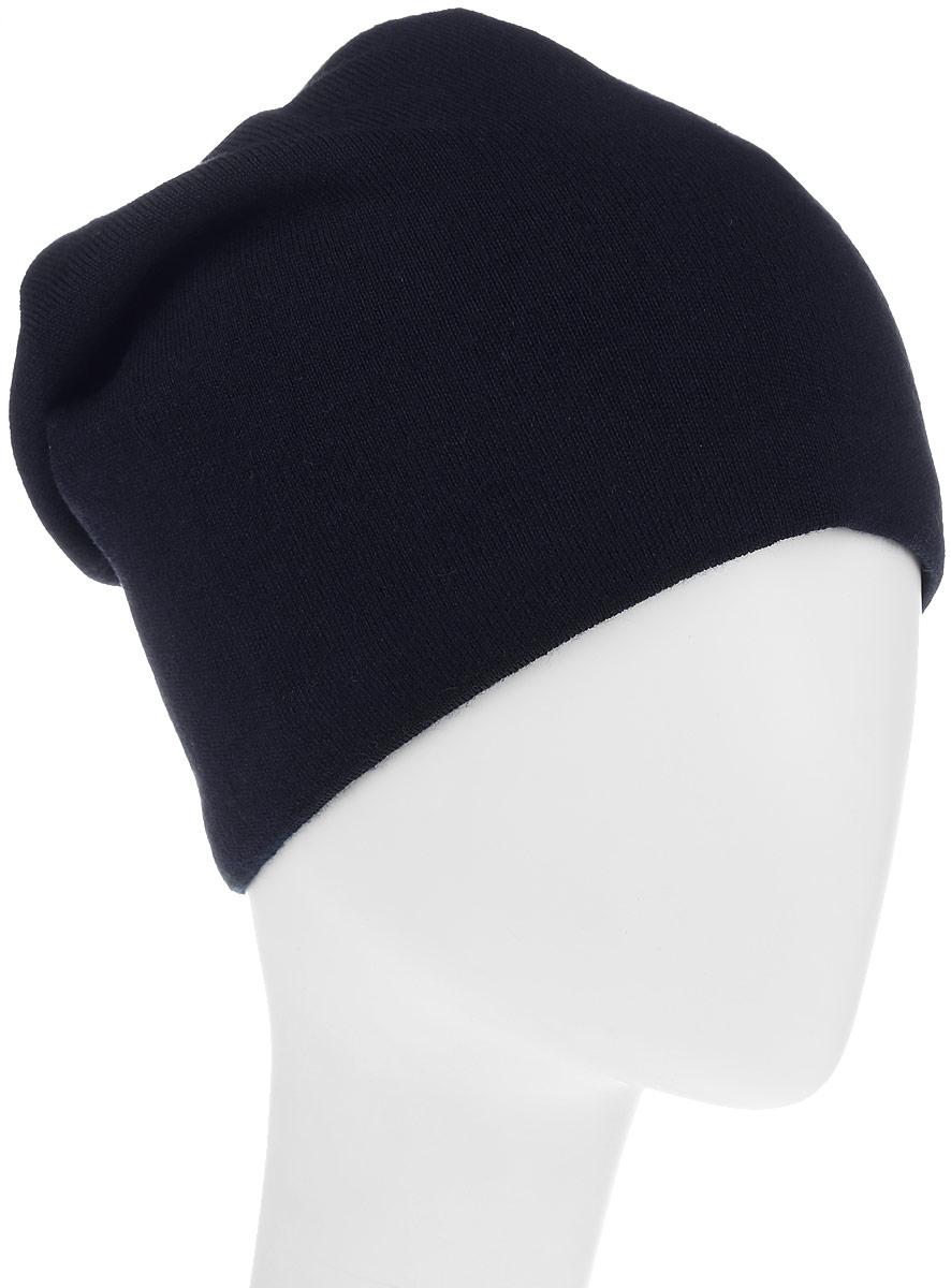Шапка мужская Leighton, цвет: темно-синий. 5-003. Размер 59/605-003Мужская шапка-колпак Leighton изготовлена из шерсти и акрила, подкладка - из флиса. Уважаемые клиенты!Размер, доступный для заказа, является обхватом головы.