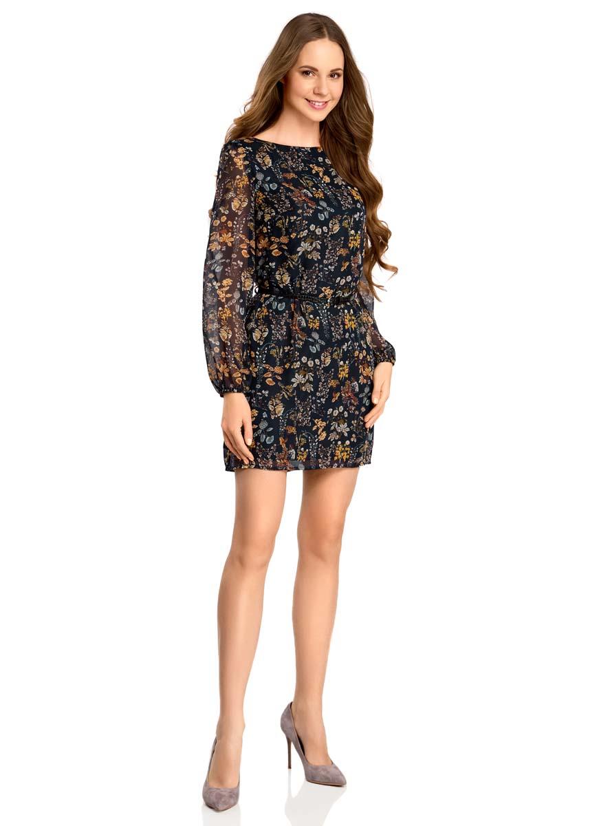 Платье oodji Ultra, цвет: темно-синий, оранжевый. 11900150-5/13632/7955F. Размер 40 (46-170)11900150-5/13632/7955FСтильное платье oodji Ultra выполнено из 100% полиэстера. Модель с круглым вырезом горловины и длинными рукавами оформлена интересным принтом. В комплект входит ремень из искусственной кожи с металлической пряжкой.