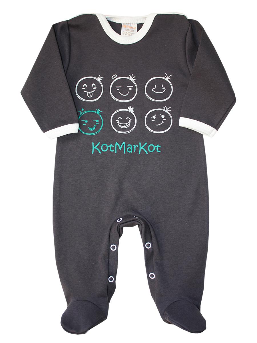 Комбинезон для мальчика КотМарКот Треугольники, цвет: белый, графит. 6173. Размер 56, 1 месяц6173Комбинезон для мальчика КотМарКот выполнен из натурального хлопка. Комбинезон с круглым вырезом горловины, длинными рукавами и закрытыми ножками имеет застежки-кнопки на ластовице и плечах, которые помогают легко переодеть младенца или сменить подгузник. Вырез горловины дополнен бейкой. Изделие оформлено принтом с изображением улыбающихся рожиц.