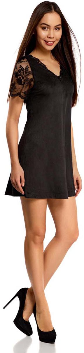 Платье oodji Ultra, цвет: черный. 18L02003/45622/2900N. Размер 38 (44-170)18L02003/45622/2900NПлатье oodji Collection имеет приталенный силуэт. Изделие оформлено кружевами на рукавах, а так же на груди и спинке, благодаря которым создается эффект выреза-декольте.