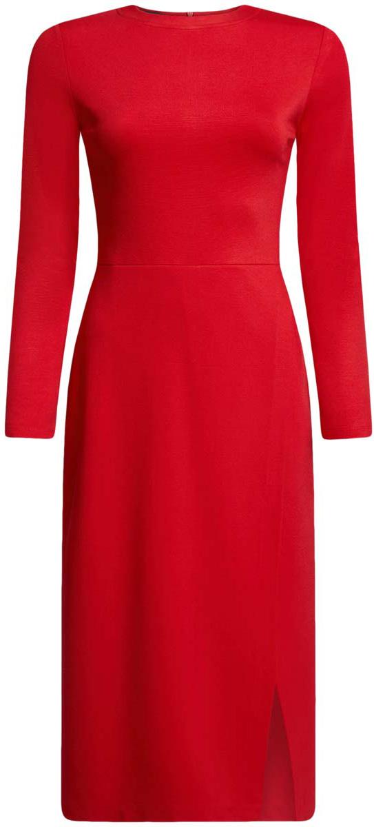 Платье oodji Collection, цвет: красный. 24000305/45394/4500N. Размер S (44)24000305/45394/4500NПлатье oodji Collection выполнено из качественного комбинированного материала. Модель-миди с запахом на юбке,круглым вырезом горловины и длинными рукавами застегивается на молнию на спинке.