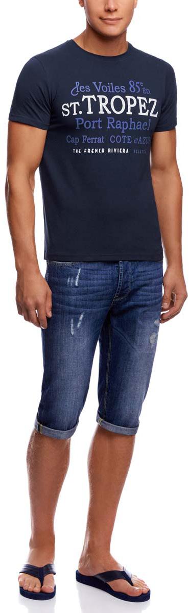 Футболка мужская oodji, цвет: темно-синий. 5L611265M/39611N/7910P. Размер S (46/48)5L611265M/39611N/7910PМужская футболка oodji изготовлена из натурального высококачественного хлопка. Выполнена с круглым воротом и классическими короткими рукавами. Оформлена принтовыми надписями.