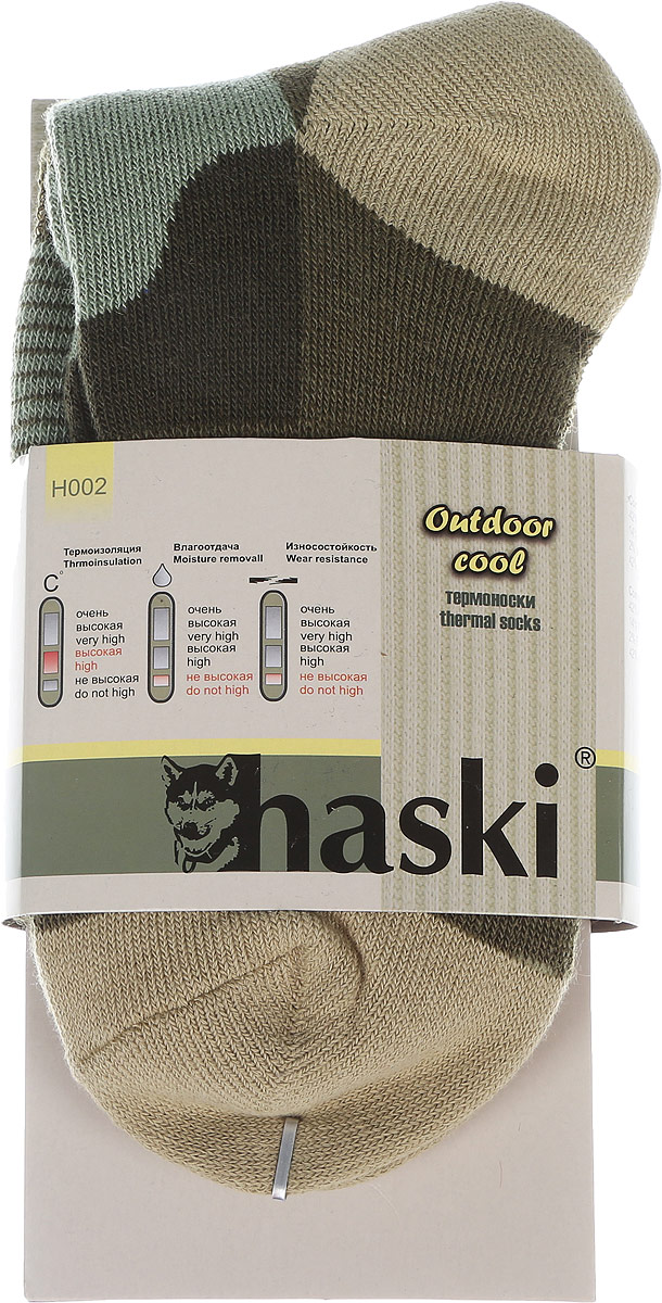 Термоноски мужские Haski, цвет: зеленый, светло-зеленый, серо-бежевый. H002. Размер 41/43H002Мужские термоноски Haski предназначены для ежедневного использования в холодную погоду. Модель выполнена из акрила, полиамида, мериносовой шерсти и эластана. Уплотненное плетение позволяет максимально защитить стопу от холода, а вытянутая по все длине носка зона из более тонкого плетения создана для улучшения влаговывода и вентиляции ноги.Эластичная поддержка свода стопы и лодыжки комфортно фиксируют носок, не позволяя ему сползать. Благодаря многозональной структуре модель функциональна и удобна.