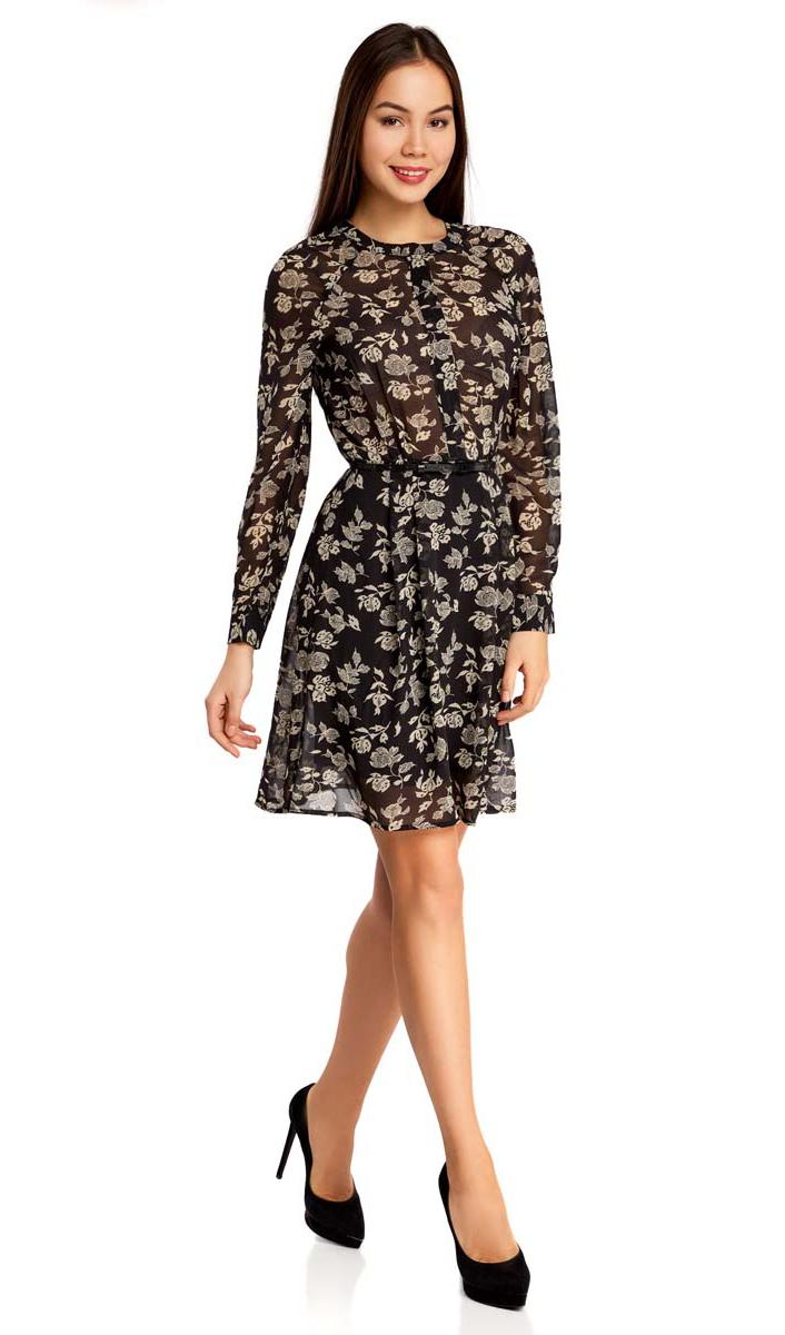 Платье oodji Collection, цвет: черный, бежевый. 21912001-1/38375/2933F. Размер 36-170 (42-170)21912001-1/38375/2933FПлатье oodji Collection с длинными рукавами-реглан изготовлено из легкой воздушной ткани. Имеет круглый вырез воротника. Застегивается спереди и на манжетах на пуговицы, сбоку застегивается на молнию. В комплект входит поясок.