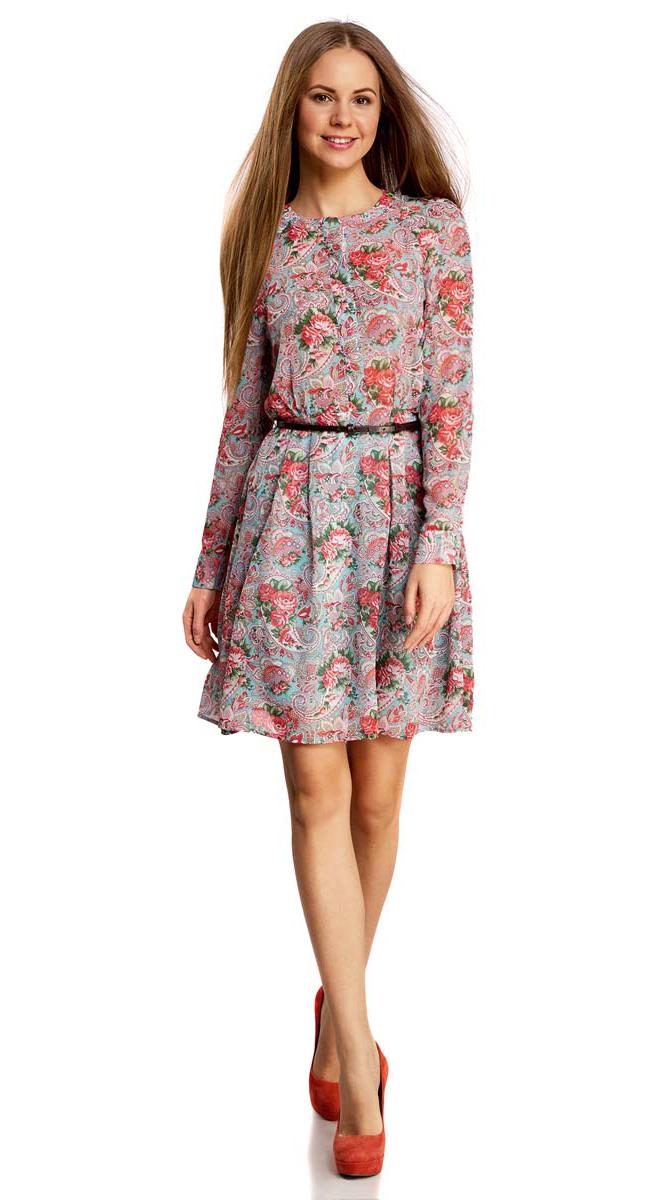 Платье oodji Collection, цвет: бирюзовый, розовый. 21912001-1/38375/7341F. Размер 36-170 (42-170)21912001-1/38375/7341FПлатье oodji Collection с длинными рукавами-реглан изготовлено из легкой воздушной ткани. Имеет круглый вырез воротника. Застегивается спереди и на манжетах на пуговицы, сбоку застегивается на молнию. В комплект входит поясок.
