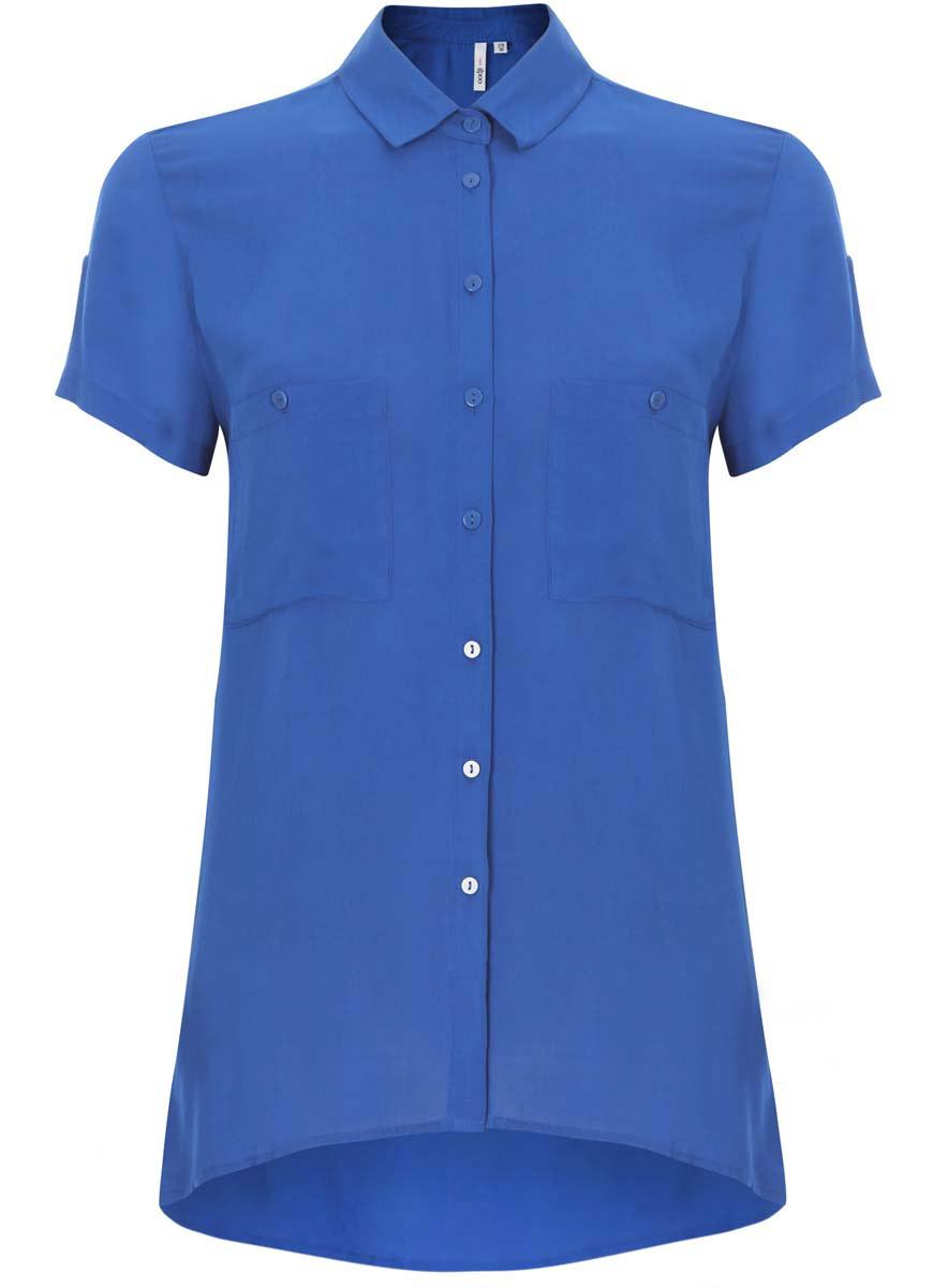 Блузка женская oodji Ultra, цвет: синий. 11400391-2B/24681/7500N. Размер 38-170 (44-170)11400391-2B/24681/7500NЖенская блузка oodji Ultra выполнена из вискозы. Модель с отложным воротником и короткими стандартными рукавами, дополненными хлястиком с пуговицей, при помощи которых можно регулировать длину. У блузки удлиненная спинка и нагрудные карманы. Спереди изделие застегивается на пуговицы. Спинка оформлена защипом.