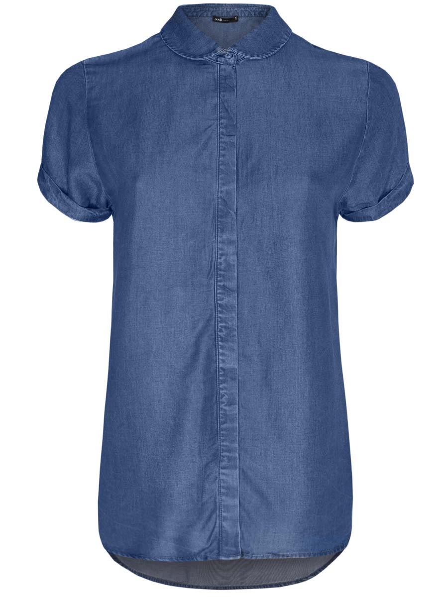 Блузка женская oodji Ultra, цвет: темно-синий джинс. 16A09002/45490/7900W. Размер 36-170 (42-170)16A09002/45490/7900WЖенская блузка oodji Ultra исполнена из вискозы и имеет свободный крой. Изделие застегивается на скрытые пуговицы спереди и на одну под отложным воротничком. Низ блузки скруглен.