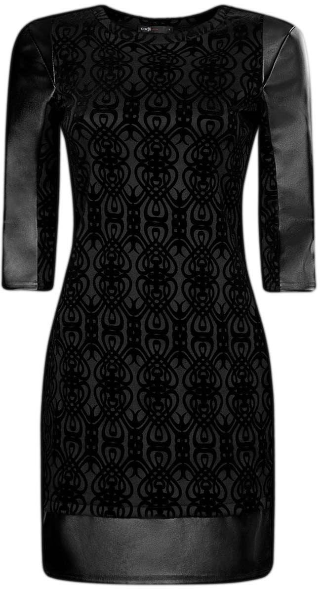 Платье oodji Ultra, цвет: черный. 14001143-3/42376/2929O. Размер S (44)14001143-3/42376/2929OМодное платье oodji Ultra станет отличным дополнением к вашему гардеробу. Модель, выполненная из полиэстера с добавлением вискозы и полиуретана, дополнена вставками из искусственной кожи. Платье-миди с круглым вырезом горловины и рукавами 3/4 оформлено оригинальным бархатным принтом.