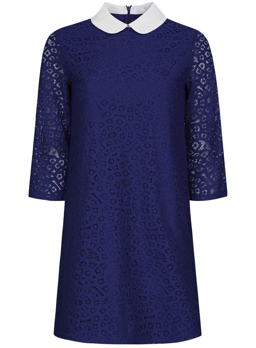 Платье oodji Ultra, цвет: синий. 11911008/45945/7500N. Размер 40-170 (46-170)11911008/45945/7500NСтильное платье oodji Ultra выполнена из хлопка с добавлением полиамида. Модель с отложным воротником и рукавами 3/4 застегивается сзади на застежку-молнию.