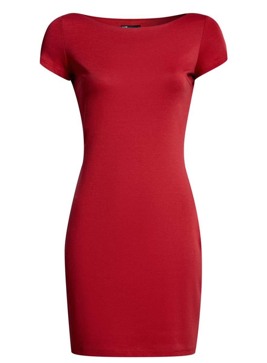 Платье oodji Ultra, цвет: красный. 14001117-2B/16564/4500N. Размер XS (42)14001117-2B/16564/4500NТрикотажное платье oodji Ultra выполнено из качественного комбинированного материала. Модель по фигуре с вырезом-лодочкой и короткими рукавами.