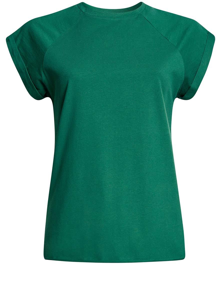 Футболка женская oodji Ultra, цвет: темно-изумрудный. 14707001-4B/46154/6E00N. Размер XXS (40)14707001-4B/46154/6E00NЖенская футболка выполнена из хлопка. Модель с круглым вырезом горловины и короткими рукавами реглан, дополненными отворотом.