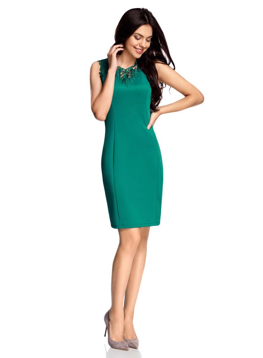 Платье oodji Collection, цвет: изумрудный. 24015001-1/33038/6D00N. Размер XL (50)24015001-1/33038/6D00NСтильное платье без рукавов oodji Collection изготовлено из плотного полиэстера с добавлением эластана. У модели V-образный вырез с оригинальной кружевной отделкой в тон платью. Сзади платье оформлено вырезом и атласными завязками. У модели имеется подкладка.