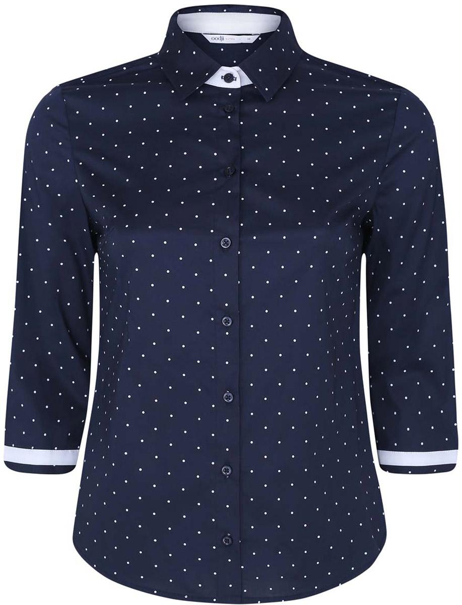 Рубашка женская oodji Ultra, цвет: темно-синий, белый. 11403201-2/26357/7910D. Размер 40 (46-170)11403201-2/26357/7910DЖенская рубашка oodji Ultra выполнена из эластичного хлопка. Рубашка с рукавами длиной 3/4 и отложным воротником застегивается на пуговицы спереди. Манжеты рукавов также застегиваются на пуговицы. Рубашка оформлена контрастными вставками на спинке и манжетах рукавов.