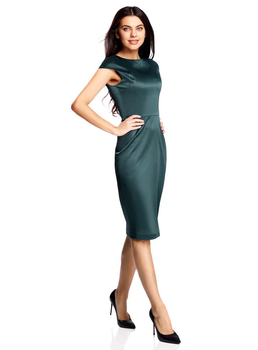 Платье oodji Ultra, цвет: морская волна. 11902163-1/32700/6C00N. Размер 38-170 (44-170)11902163-1/32700/6C00NСтильное платье-футляр oodji Ultra выполнено из качественного комбинированного материала. Модель длины миди с коротким рукавом-крылышко и круглым вырезом горловины застегивается сзади по всей длине на металлическую молнию. Оформлено платье в лаконичном дизайне.