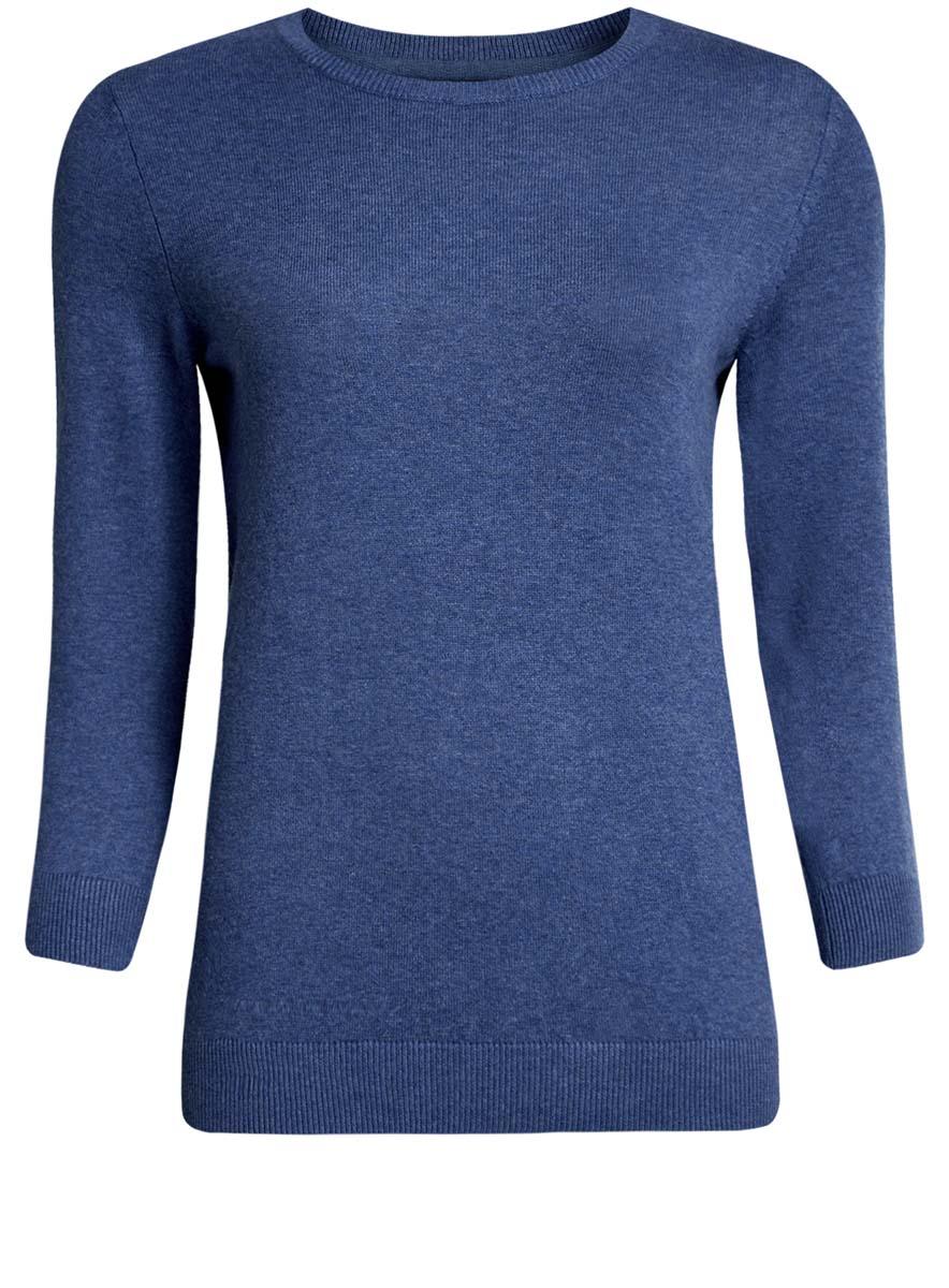 Джемпер женский oodji Ultra, цвет: синий меланж. 63812567B/45642/7500M. Размер L (48)63812567B/45642/7500MУютный женский джемпер с круглым вырезом горловины и рукавами 3/4 выполнен из хлопкового материала.