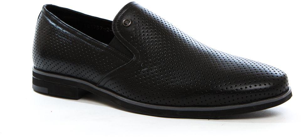 Полуботинки мужские Milana, цвет: черный. 161757-2-1101. Размер 43161757-2-1101Стильные мужские полуботинки Milana - отличный вариант на каждый день. Модель выполнена из натуральной кожи. Резиновая подошва с протектором гарантирует отличное сцепление с поверхностью. В таких ботинках вашим ногам будет комфортно и уютно. Они подчеркнут ваш стиль и индивидуальность.