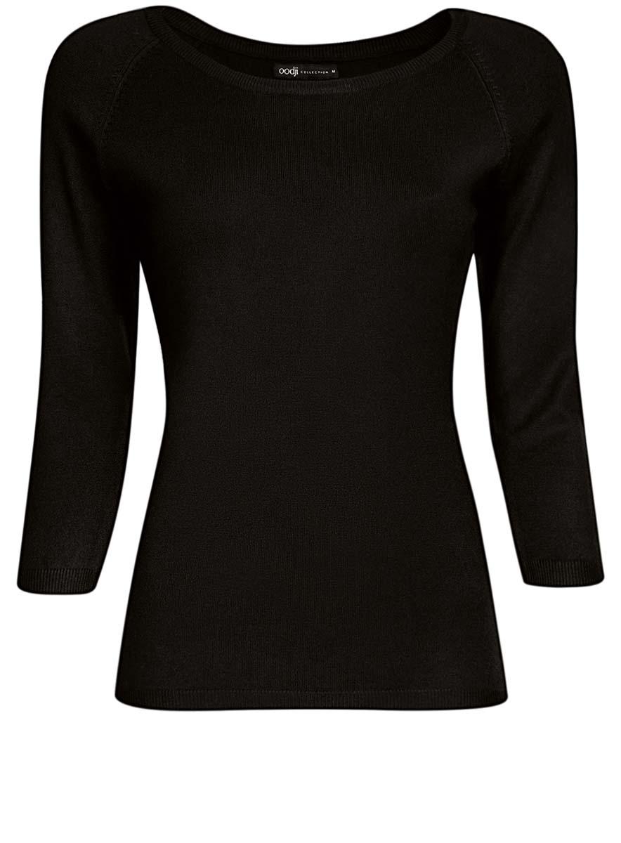 Джемпер женский oodji Collection, цвет: черный. 73812552-2B/24525/2900N. Размер XL (50)73812552-2B/24525/2900NУютный женский джемпер с круглым вырезом горловины и рукавами-реглан длиной 3/4 выполнен из вискозного материала.
