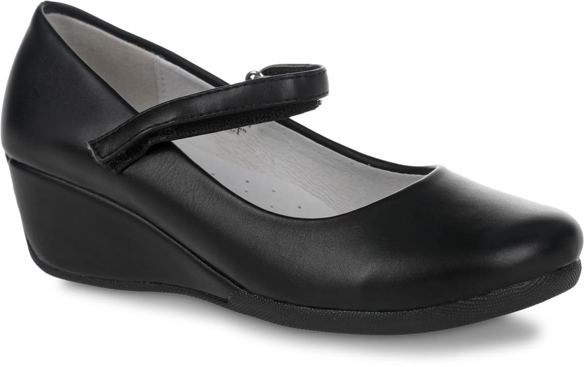 Туфли для девочки Зебра, цвет: черный. 11160-1. Размер 3411160-1Туфли Зебра выполнены из высококачественной искусственной кожи. Полужесткий задник и ремешок с застежкой-липучкой надежно зафиксирует ногу, не давая ей смещаться в разные стороны. Внутренняя поверхность и стелька выполнены из натуральной мягкой кожи. Подошва выполнена из прочного и легкого ТЭП-материала, а ее рельефная поверхность гарантирует отличное сцепление.