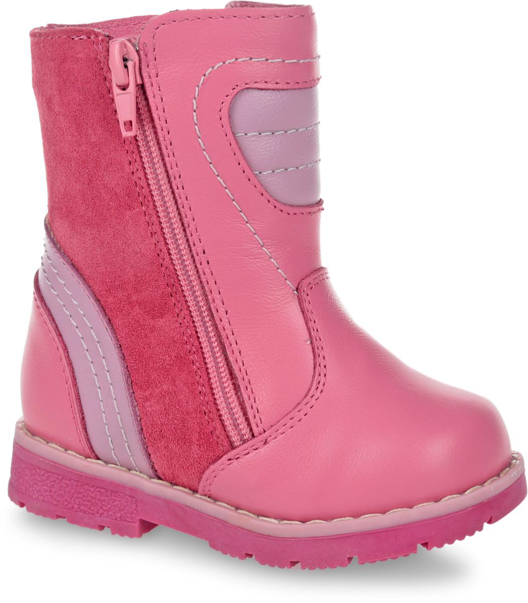Полусапоги для девочки Зебра, цвет: розовый. 11189-9. Размер 2211189-9Полусапоги от Зебра выполнены из натуральной кожи. Застежка-молния надежно фиксирует изделие на ноге. Мягкая подкладка и стелька из натурального меха обеспечивают тепло, циркуляцию воздуха и сохраняют комфортный микроклимат в обуви. Подошва с рифлением гарантирует идеальное сцепление с любыми поверхностями. Сбоку модель оформлена декоративной молнией.