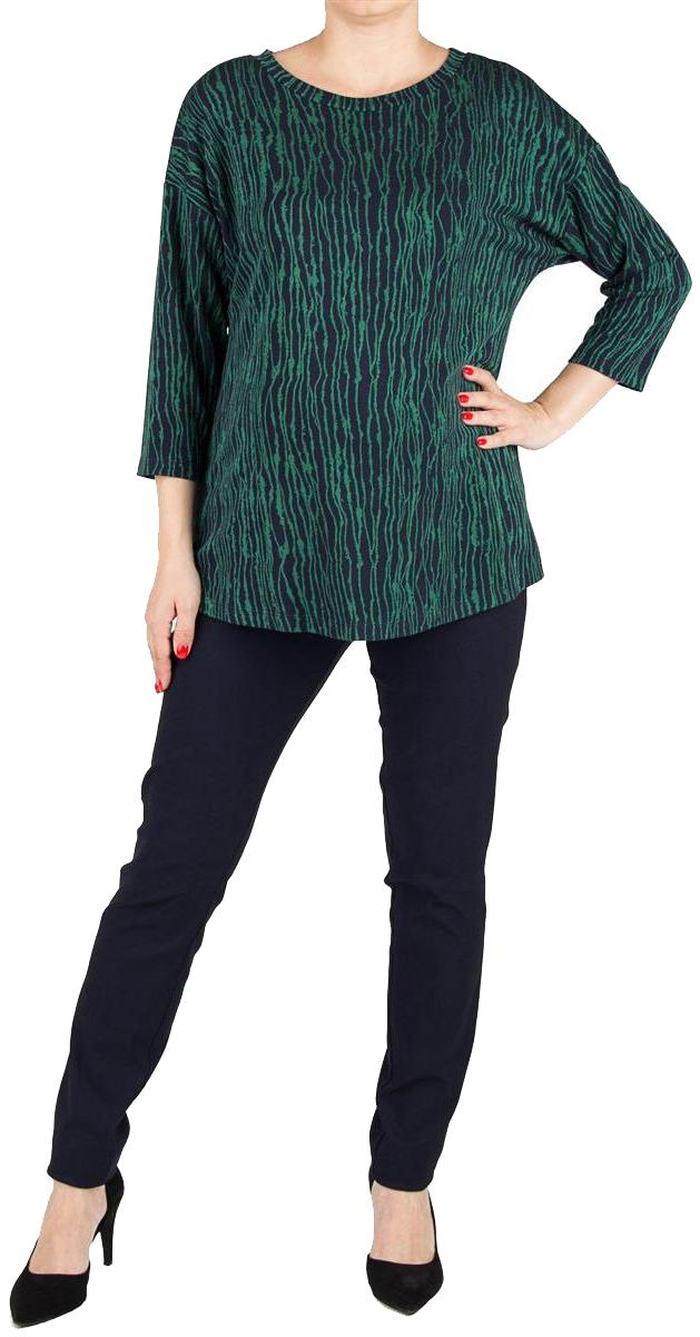 Джемпер для беременных Mammy Size, цвет: зеленый. 3504352179. Размер 503504352179Трикотажный джемпер Mammy Size свободного силуэта, со спущенным плечом и рукавом 3/4.