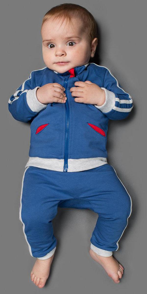 Комплект для мальчика Ёмаё: кофточка, штанишки, цвет: синий, светло-серый меланж. 29-507. Размер 6229-507Очаровательный комплект для мальчика Ёмаё, состоящий из кофточки и штанишек спортивного стиля, идеально подойдет вашему малышу. Изготовленный из футера, он необычайно мягкий и приятный на ощупь, не сковывает движения ребенка и позволяет коже дышать, не раздражает даже самую нежную и чувствительную кожу малыша, обеспечивая наибольший комфорт. Кофточка с длинными рукавами и небольшим воротником-стойкой застегивается на пластиковую застежку-молнию с защитой подбородка, что позволяет с легкостью переодеть младенца. Рукава дополнены широкими трикотажными манжетами. Спереди предусмотрены два прорезных кармашка. Штанишки имеют широкий эластичный пояс со шнурком, не сдавливающий животик ребенка. Сзади предусмотрен накладной кармашек. Низ штанин дополнен эластичными манжетами. Оформлен комплект контрастными бейками. В таком комплекте ваш малыш будет чувствовать себя уютно и комфортно, и всегда будет в центре внимания.