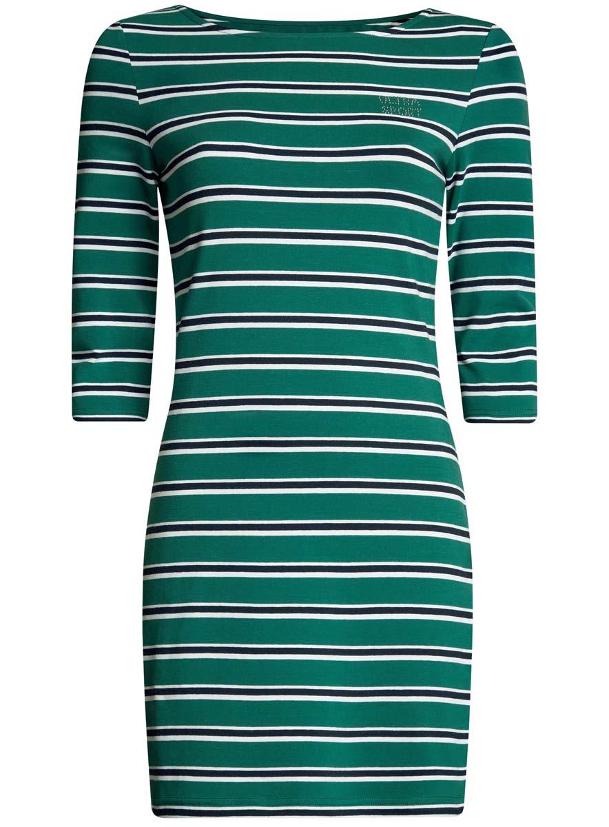 Платье oodji Ultra Sport, цвет: темно-изумрудный, темно-серый. 14001071-10/46148/6E25S. Размер XL (50-170)14001071-10/46148/6E25SСтильное облегающее платье oodji Ultra Sport, выполненное из эластичного хлопка, отлично дополнит ваш гардероб. Модель мини-длины с вырезом лодочкой и рукавами 3/4 оформлена принтом в полоску и надписью из страз Ultra Sport.