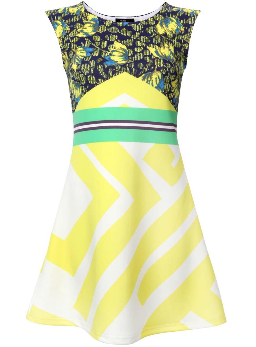 Платье oodji Ultra, цвет: оптический белый, желтый. 14015003/33038/1052O. Размер XXS (40-170)14015003/33038/1052OСтильное платье oodji Ultra выполнено из качественного полиэстера с добавлением эластана. Модель-миди без рукавов с круглым вырезом горловины не имеет застежки. Оформлено платье оригинальным цветочным принтом.