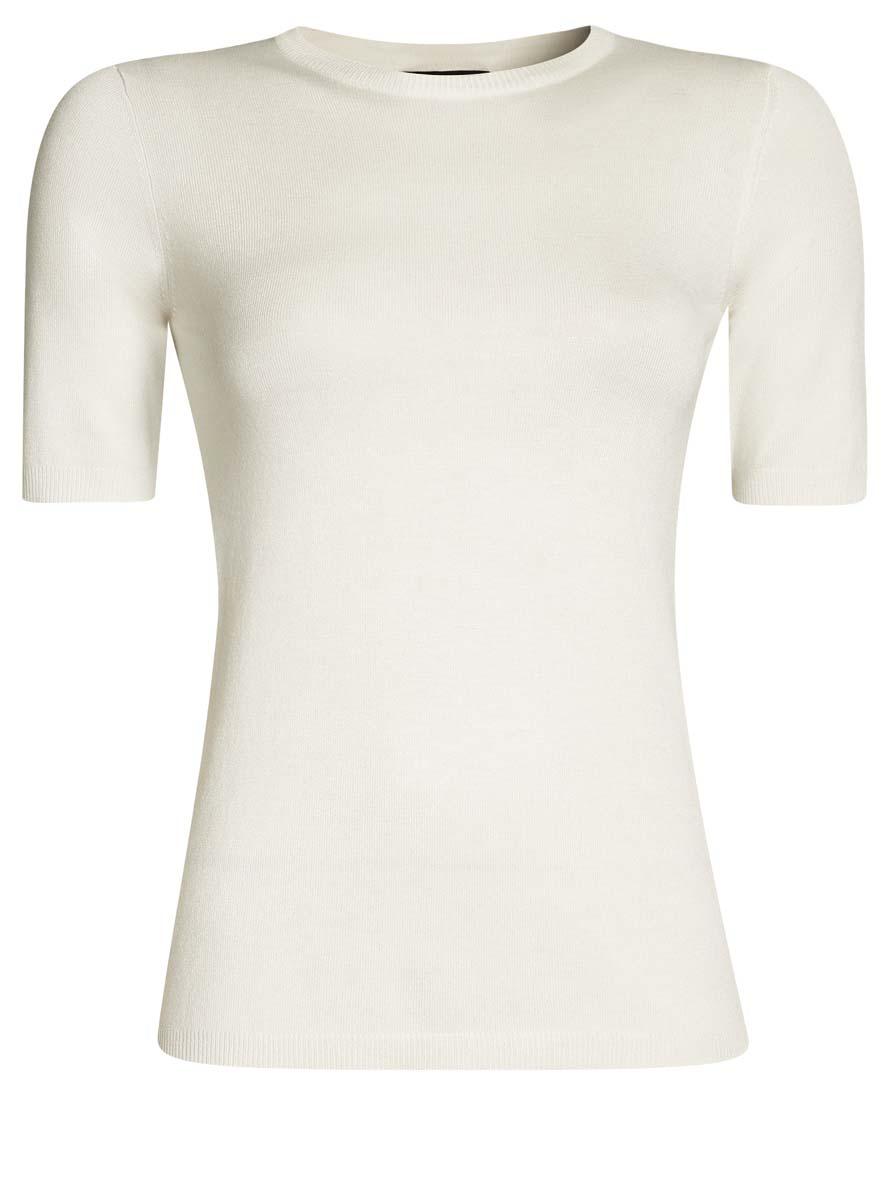Джемпер женский oodji Collection, цвет: белый. 73812658B/45641/1200N. Размер XS (42)73812658B/45641/1200NУютный женский джемпер с круглым вырезом горловины и рукавами до локтя выполнен из вискозного материала.