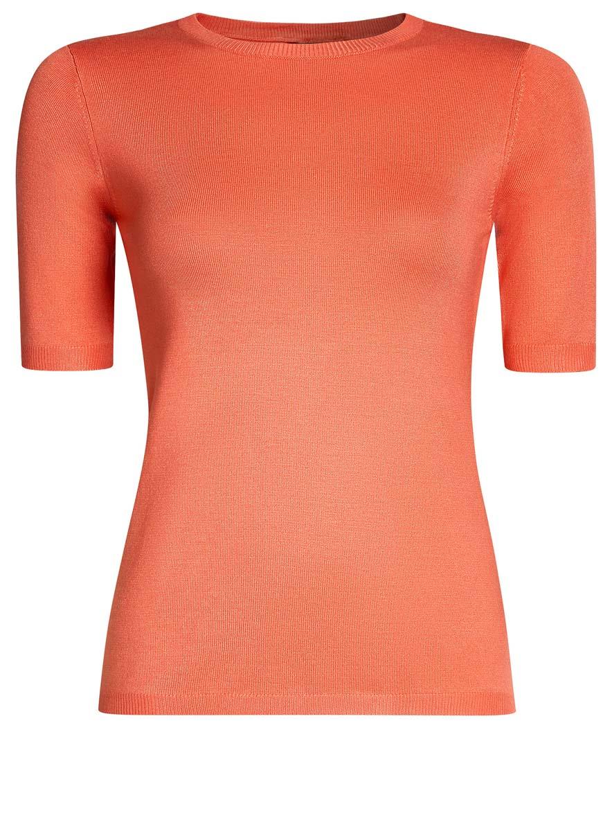 Джемпер женский oodji Collection, цвет: оранжевый. 73812658B/45641/5500N. Размер S (44)73812658B/45641/5500NУютный женский джемпер с круглым вырезом горловины и рукавами до локтя выполнен из вискозного материала.