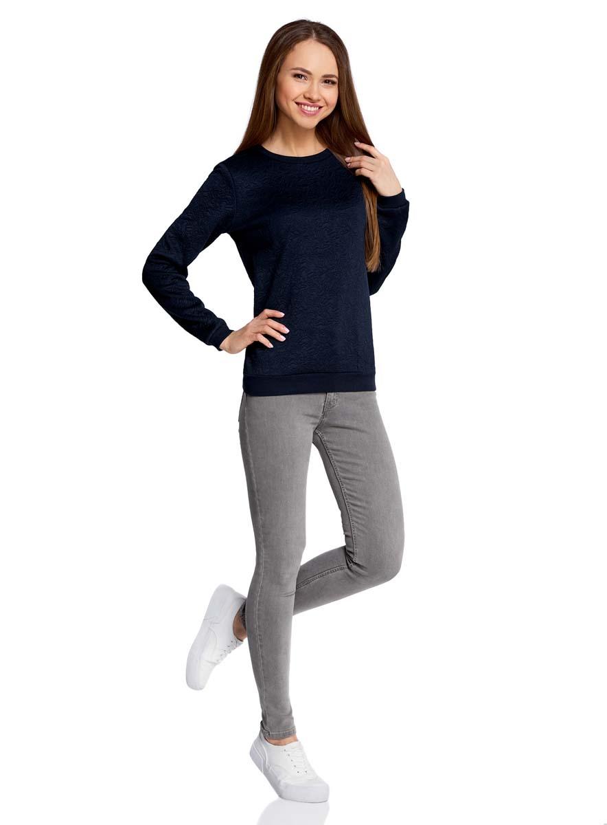 Свитшот женский oodji Ultra, цвет: темно-синий. 14801037-3/46435/7900N. Размер XXS (40)14801037-3/46435/7900NСвитшот прямого силуэта с круглым вырезом горловины и длинными рукавами выполнен из фактурной ткани.
