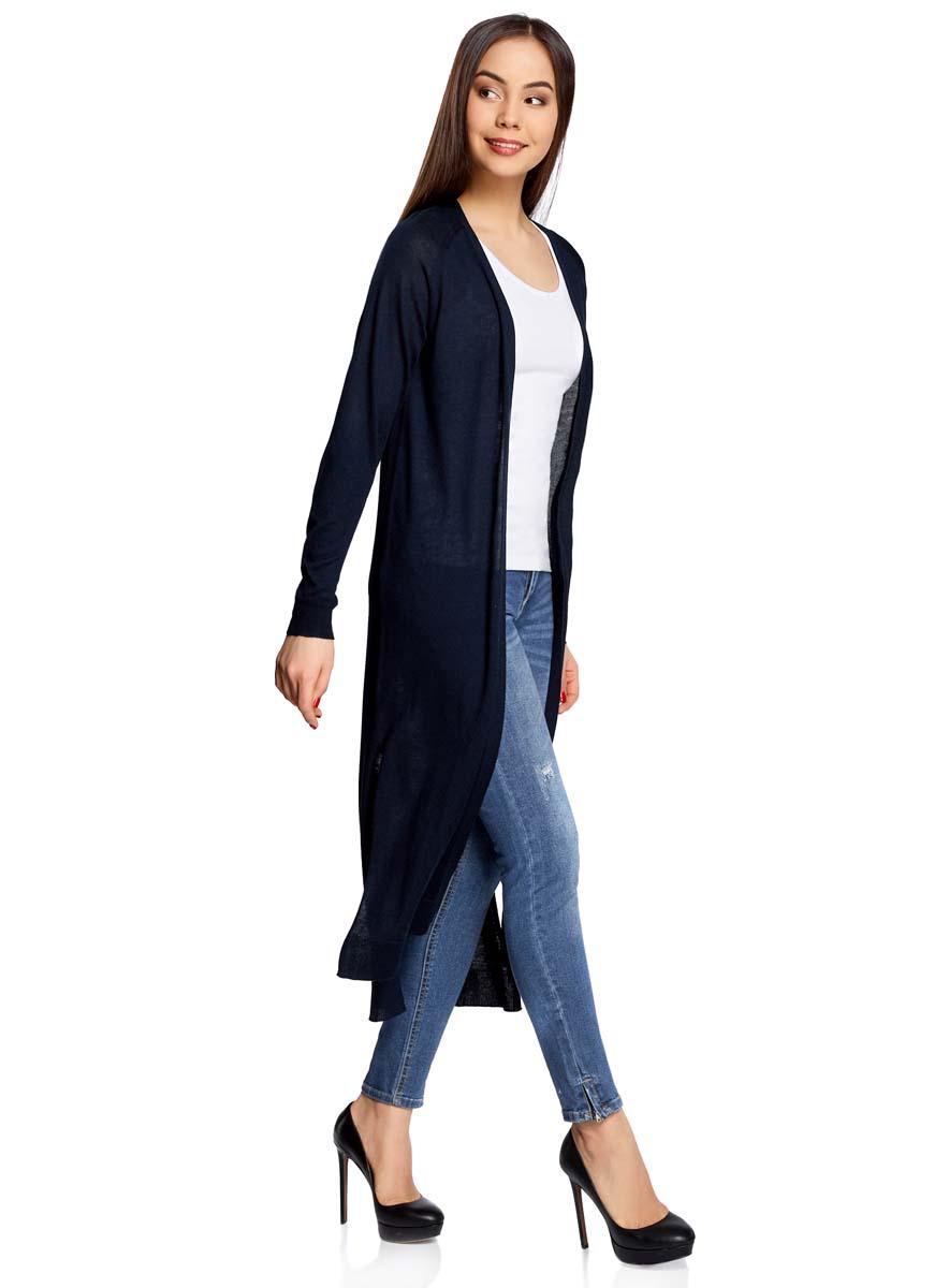 Кардиган женский oodji Ultra, цвет: темно-синий. 63212571/46372/7900N. Размер L (48)63212571/46372/7900NТрикотажный удлиненный кардиган oodji изготовлен из качественного смесового материала. Модель выполнена без застежки.