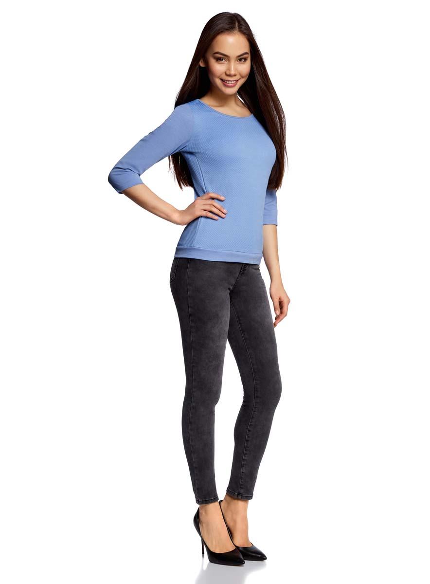 Джемпер женский oodji Ultra, цвет: синий. 14801057/42408/7500N. Размер S (44)14801057/42408/7500NДжемпер в круглым вырезом горловины и рукавами 3/4 выполнен из высококачественного материала.