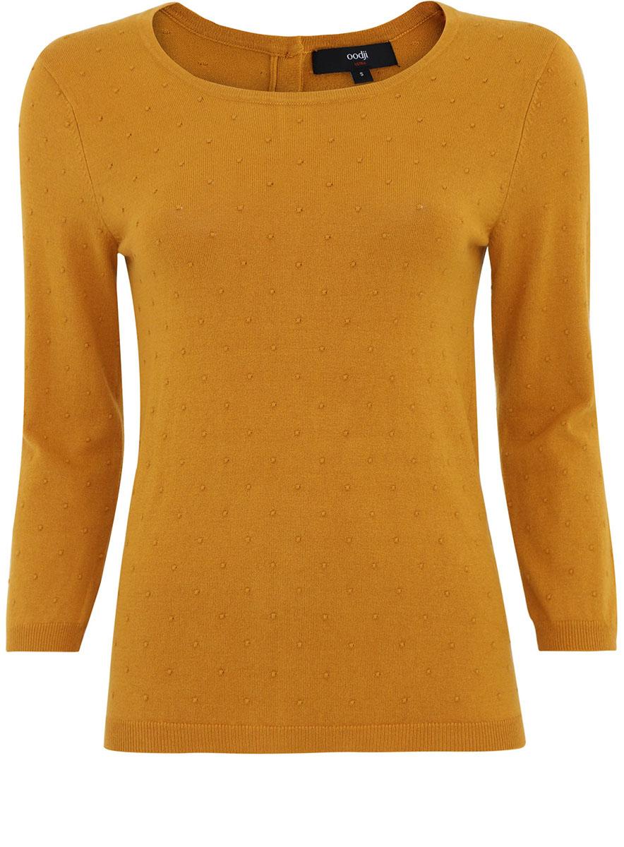 Джемпер женский oodji Ultra, цвет: желтый. 63812523-2M/42506/5200N. Размер S (44)63812523-2M/42506/5200NУютный женский джемпер с круглым вырезом горловины и рукавами 3/4 выполнен из вискозного материала. Сзади модель застегивается на пуговицы.