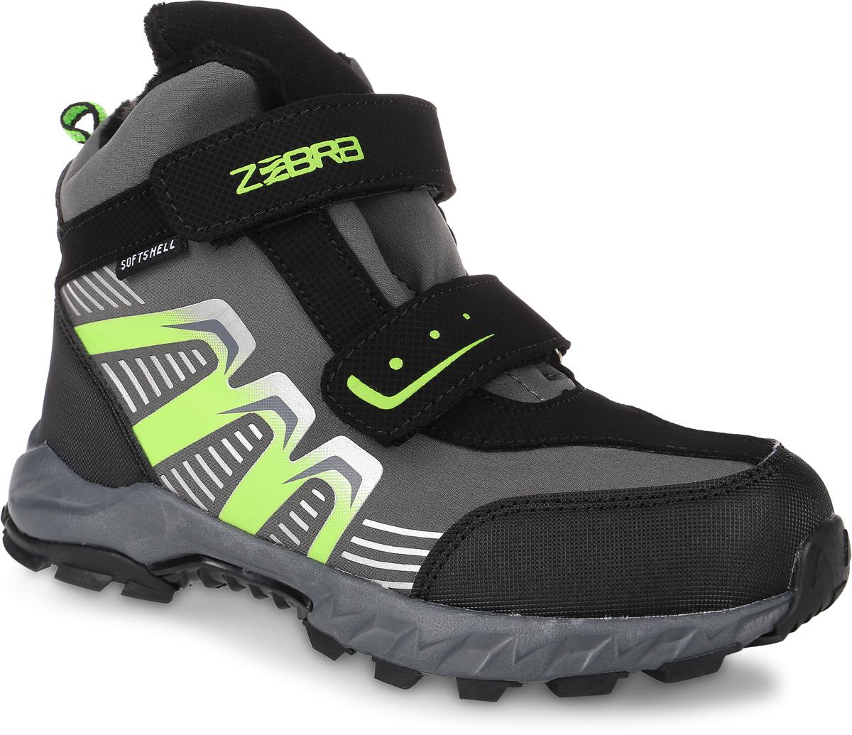 Ботинки для мальчика Зебра, цвет: серый, черный, салатовый. 10971-10. Размер 3310971-10Ботинки Зебра выполнены из высококачественного текстиля с технологией SoftShell, которая обеспечивает ветро-влагонепроницаемую защиту. Модель оформлена оригинальным принтом. На ноге модель регулируется с помощью двух ремешков с застежками-липучками, один из которых оформлен надписью с названием бренда. Ярлычок на заднике облегчит надевание модели. Внутренняя поверхность выполнена из ворсистого текстиля, который обеспечит тепло. Стелька выполнена из легкого ЭВА-материала с поверхностью из ворсистого текстиля. Подошва изготовлена из ЭВА-материала. Поверхность подошвы выполнена дополнена рельефным рисунком.