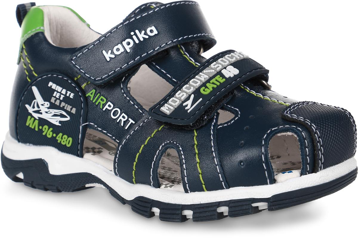 Сандалии для мальчика Kapika, цвет: темно-синий. 32466-1. Размер 2332466-1Сандалии Kapika, выполненные из натуральной кожи, оформлены декоративными нашивками и контрастной прострочкой. На ноге модель фиксируется с помощью двух ремешков с застежками-липучками, один из которых оформлен надписью с названием бренда. Мягкий кант создает комфорт при движении. Ярлычок на заднике облегчит надевание модели. Внутренняя поверхность и стелька выполнены из натуральной кожи. Стелька дополнена супинатором с перфорацией, который обеспечивает правильное положение ноги ребенка при ходьбе, предотвращает плоскостопие. Подошва изготовлена из ТЭП-материала и дополнена рельефным рисунком.