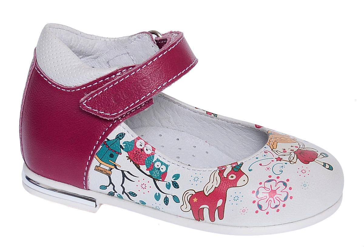 Туфли для девочки Elegami, цвет: фуксия, белый. 7-806051701. Размер 267-806051701Яркие туфли от Elegami придутся по душе вашей юной моднице! Модель выполнена из натуральной кожи и оформлена принтом с красочным изображением. Ремешок на застежке-липучке гарантирует надежную фиксацию обуви на ноге. Стелька с супинатором, выполненная из натуральной кожи, обеспечивает правильное положение ноги ребенка при ходьбе, предотвращает плоскостопие. Подошва выполнена из мягкого и прочного ТЭП-материала. Рифленая поверхность каблука и подошвы защищает изделие от скольжения. Удобные туфли займут достойное место в гардеробе вашей девочки.