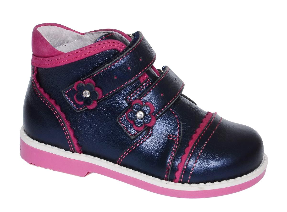 Ботинки для девочки Elegami, цвет: темно-синий, фуксия. 7-801361702. Размер 217-801361702Модные детские ботинки от Elegami выполнены из натуральной кожи. Модель оформлена вставками из кожи контрастного цвета, аппликацией в виде цветов и декоративной прострочкой. Внутренняя поверхность и стелька из натуральной кожи предотвращают натирание и гарантируют комфорт. Ремешки с застежкой-липучкой обеспечивают надежную фиксацию обуви на ноге. Подошва выполнена из прочного ТЭП-материала и оснащена рифлением для лучшей сцепки с поверхностью. Стильные ботинки - незаменимая вещь в гардеробе вашего ребенка.