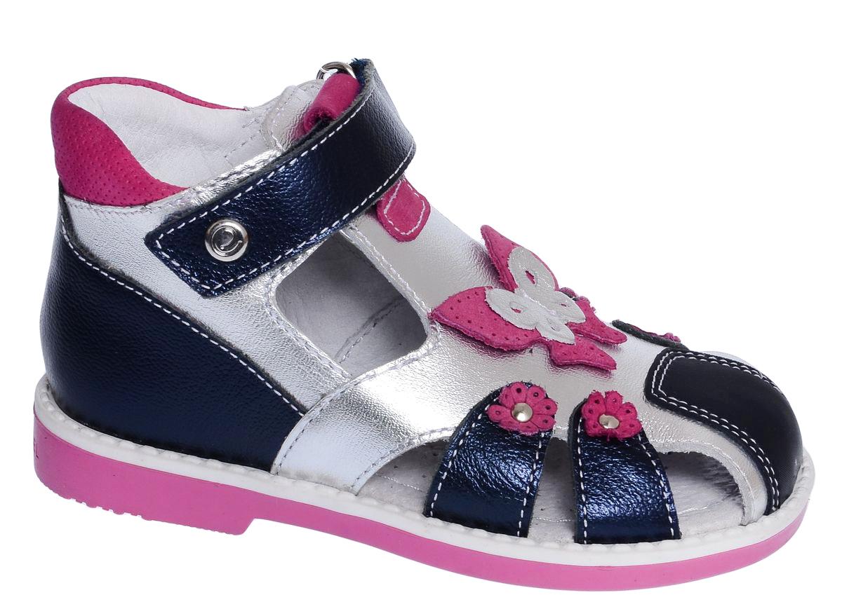 Сандалии для девочки Elegami, цвет: темно-синий, серебристый, фуксия. 7-801151701. Размер 257-801151701Великолепные сандалии от Elegami придутся по душе вашей малышке. Модель изготовлена из высококачественной натуральной кожи с контрастной прострочкой. Сандалии оформлены аппликацией в виде бабочки и цветов. Внутренняя поверхность и стелька выполнены из натуральной кожи. Стелька дополнена супинатором с перфорацией, который обеспечивает правильное положение ноги ребенка при ходьбе. Ремешок с застежкой-липучкой надежно фиксирует ногу ребенка. Подошва выполнена из прочного ТЭП-материала. Рифление на подошве гарантирует идеальное сцепление с поверхностью. Такие сандалии займут достойное место в гардеробе вашего ребенка.